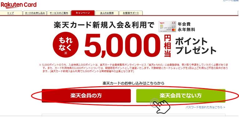 f:id:salaryman30s_koba:20190120145708j:plain