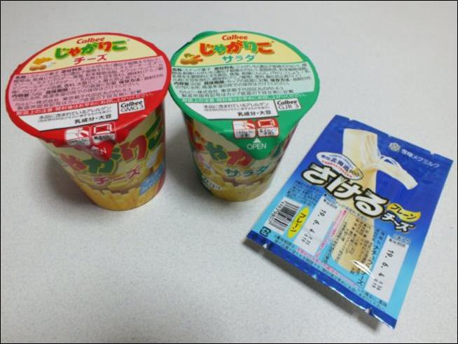 f:id:salaryman30s_koba:20190228221955p:plain