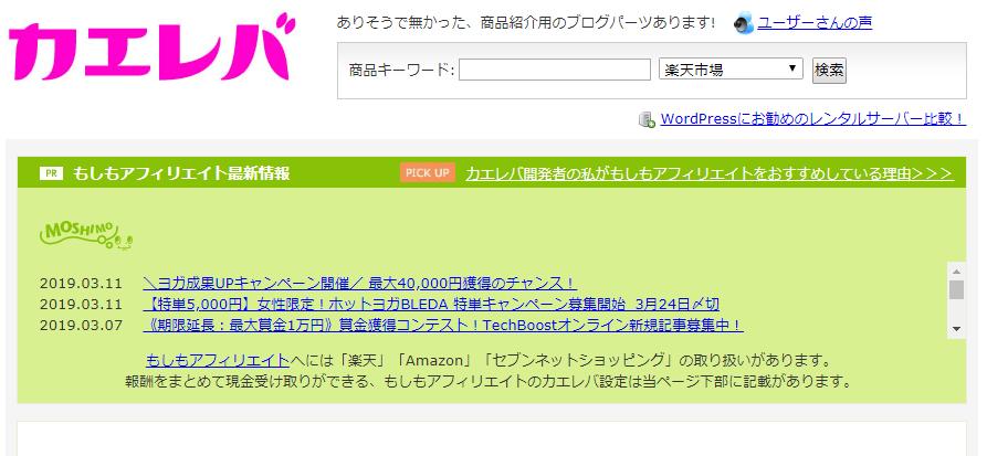 f:id:salaryman30s_koba:20190320000731p:plain