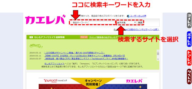 f:id:salaryman30s_koba:20190321163545p:plain