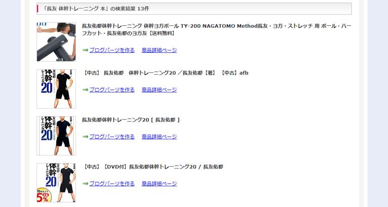 f:id:salaryman30s_koba:20190321165009p:plain