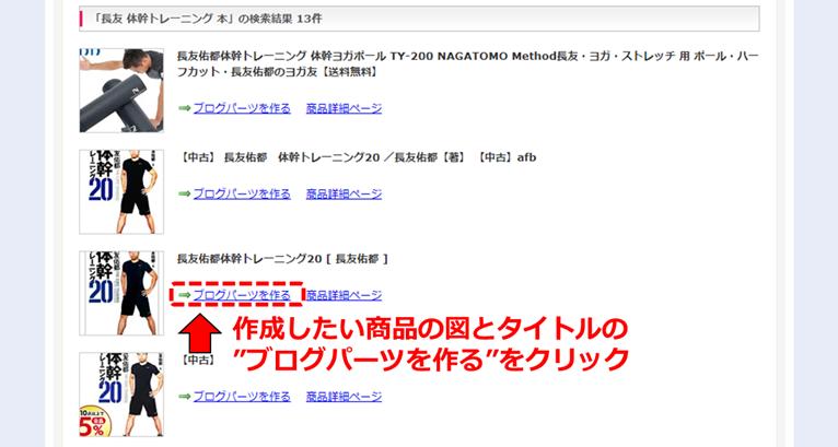 f:id:salaryman30s_koba:20190321165146p:plain