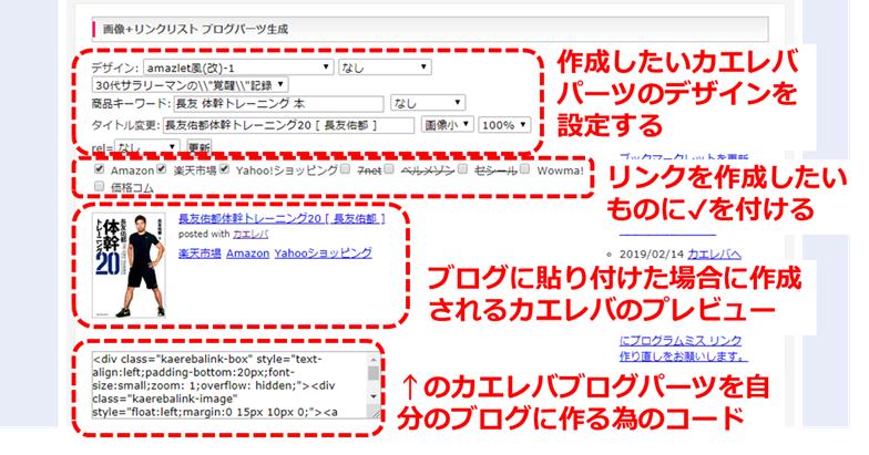 f:id:salaryman30s_koba:20190321171245p:plain