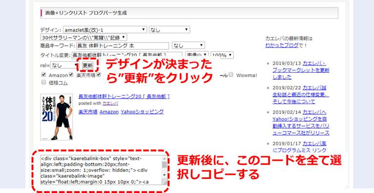f:id:salaryman30s_koba:20190321172858p:plain