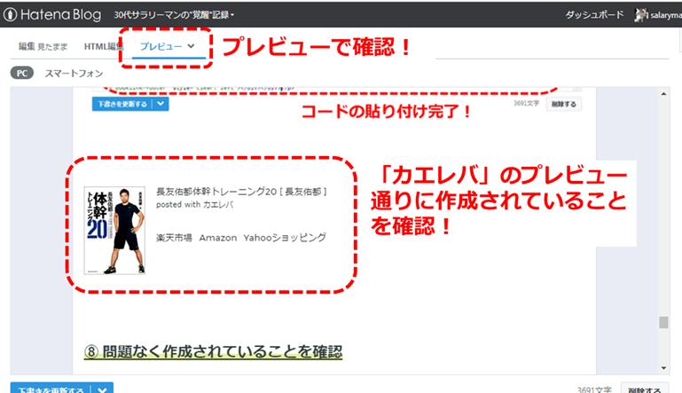 f:id:salaryman30s_koba:20190321174747p:plain
