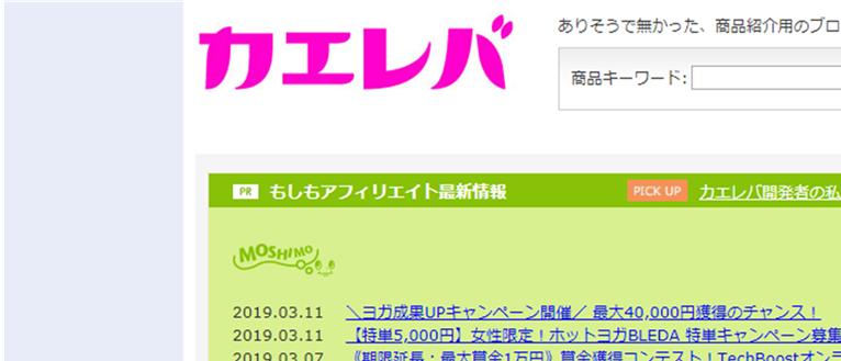 f:id:salaryman30s_koba:20190321181316p:plain
