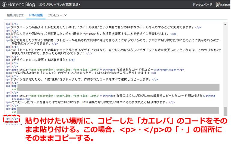 f:id:salaryman30s_koba:20190321184019p:plain