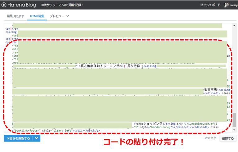 f:id:salaryman30s_koba:20190321184457p:plain
