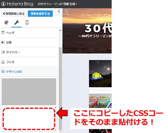 f:id:salaryman30s_koba:20190321191627p:plain