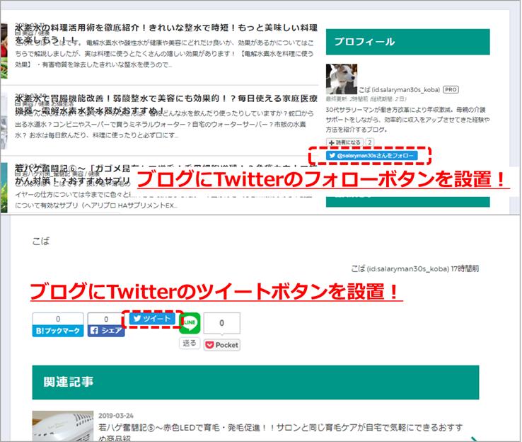 f:id:salaryman30s_koba:20190331154755p:plain