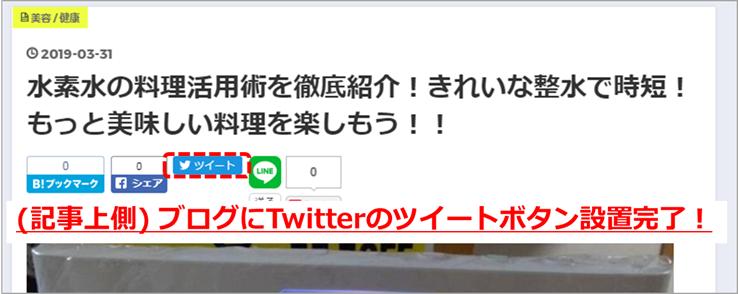 f:id:salaryman30s_koba:20190331161626p:plain