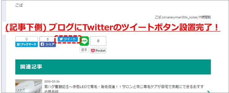 f:id:salaryman30s_koba:20190331161703p:plain