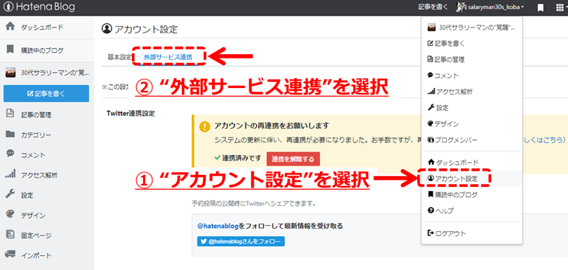 f:id:salaryman30s_koba:20190331170250p:plain