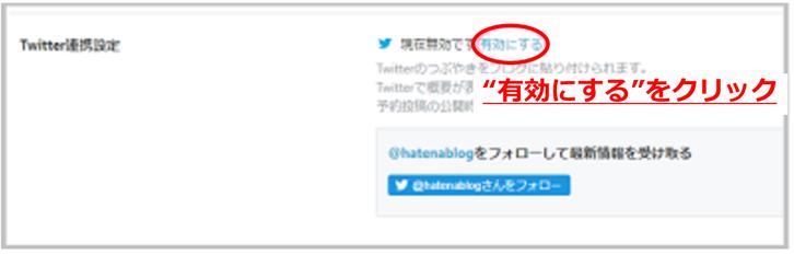 f:id:salaryman30s_koba:20190331170926p:plain