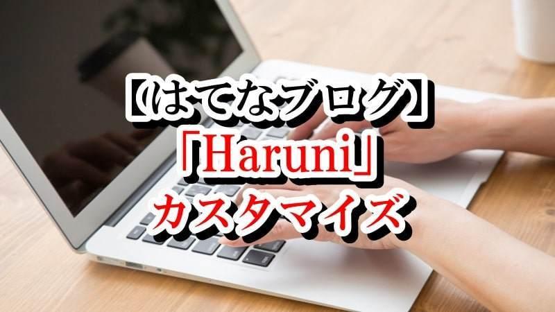f:id:salarymanZ:20190715171919j:plain