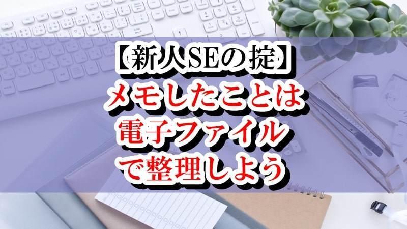 f:id:salarymanZ:20190715172216j:plain