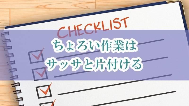 f:id:salarymanZ:20190827180130j:plain