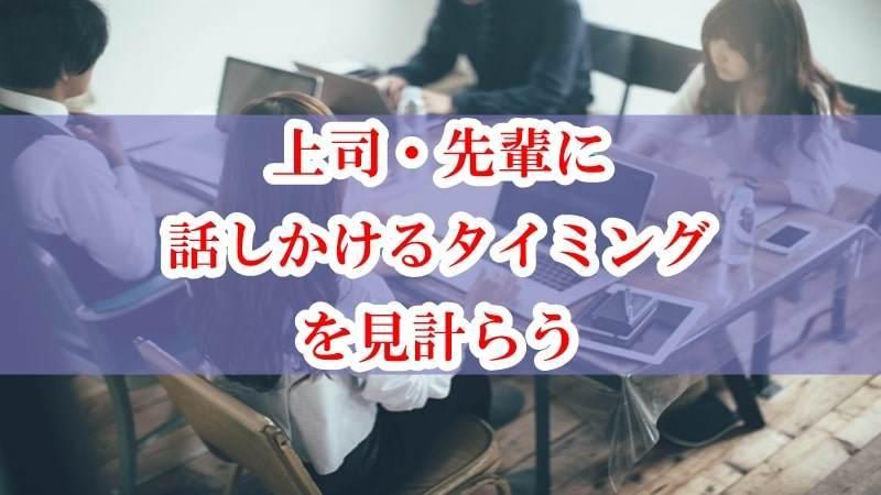 f:id:salarymanZ:20190830160808j:plain