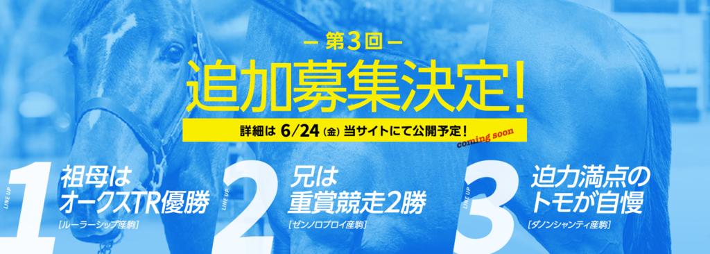 f:id:salarymanbanushi:20160620214814p:plain
