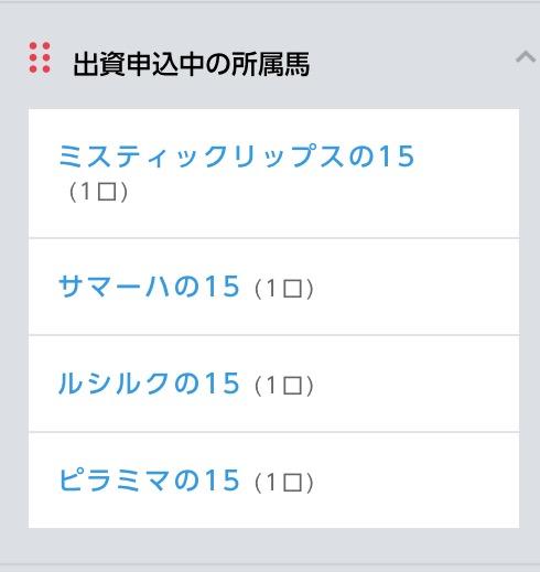 f:id:salarymanbanushi:20161005205050p:plain