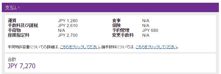 f:id:salarymanbanushi:20161212145014p:plain