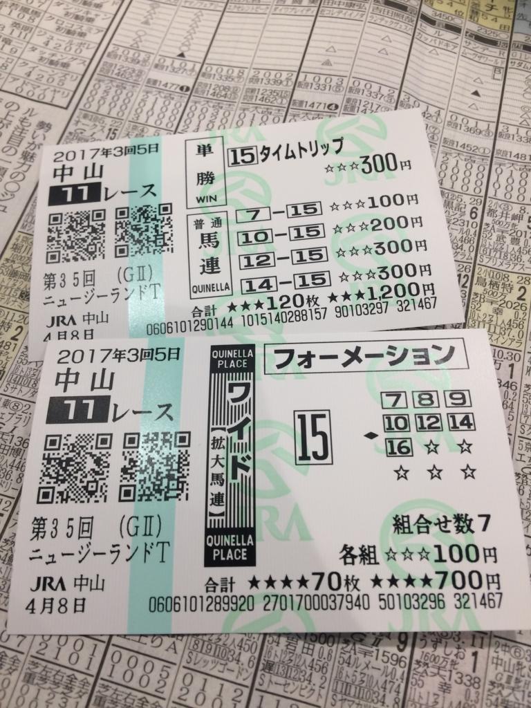 f:id:salarymanbanushi:20170409213140j:plain