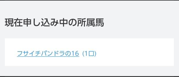 f:id:salarymanbanushi:20170815191844p:plain