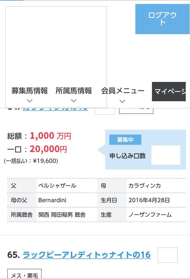 f:id:salarymanbanushi:20170815192123p:plain