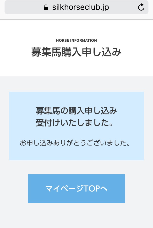 f:id:salarymanbanushi:20170815192324p:plain