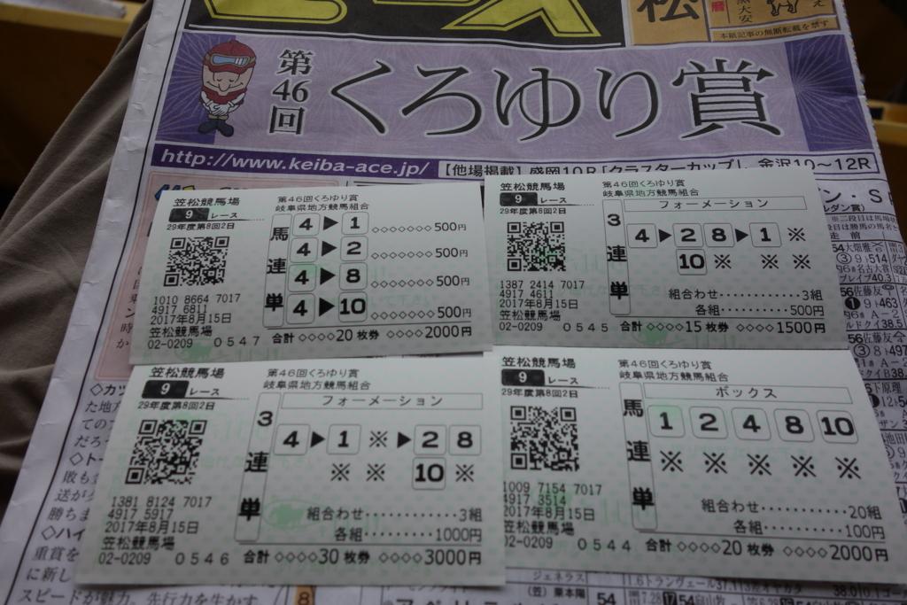 f:id:salarymanbanushi:20170819111029j:plain