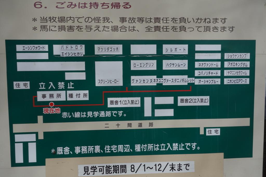 f:id:salarymanbanushi:20171022103918j:plain