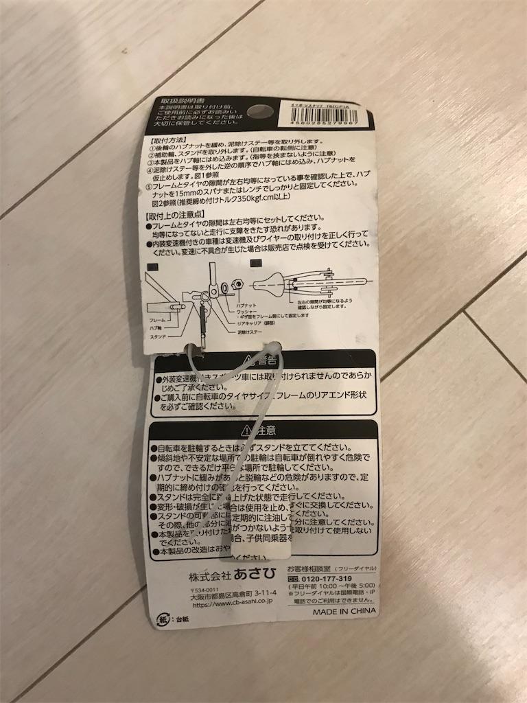 f:id:salarymanceo:20200504120634j:image