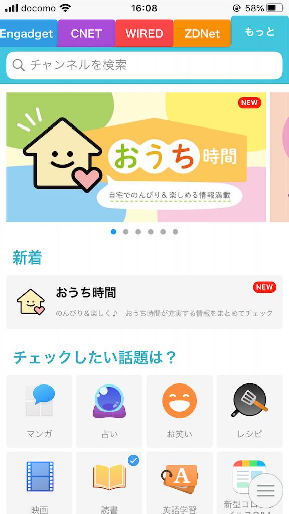 f:id:salarymanceo:20200510082017p:image