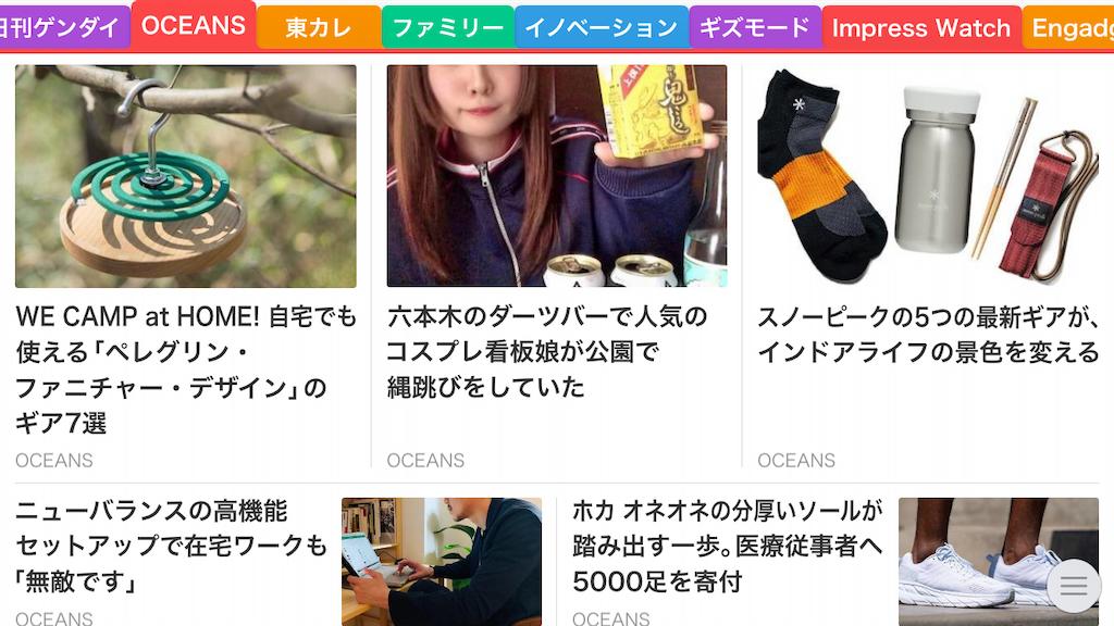 f:id:salarymanceo:20200510082343p:image