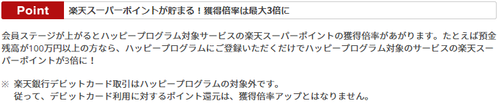 f:id:salarymanceo:20200510102706p:plain