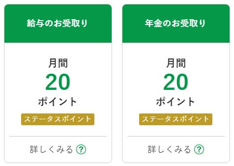 f:id:salarymanceo:20200514231436p:plain