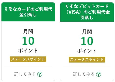 f:id:salarymanceo:20200514231508p:plain