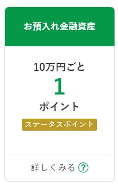 f:id:salarymanceo:20200514231917p:plain