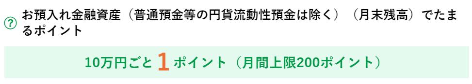 f:id:salarymanceo:20200514231941p:plain