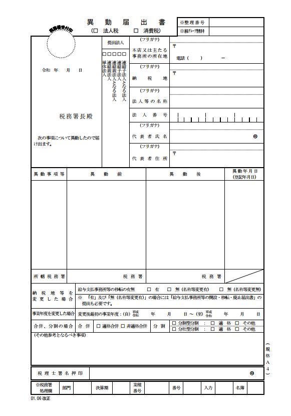 f:id:salarymanceo:20200517225122p:plain