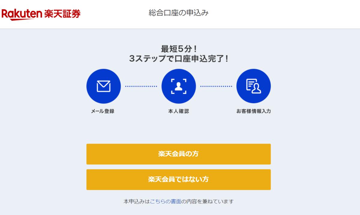 f:id:salarymanceo:20210102145458p:plain