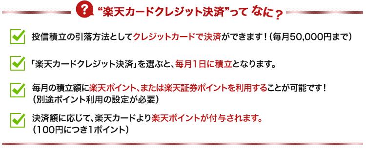 f:id:salarymanceo:20210112234611p:plain