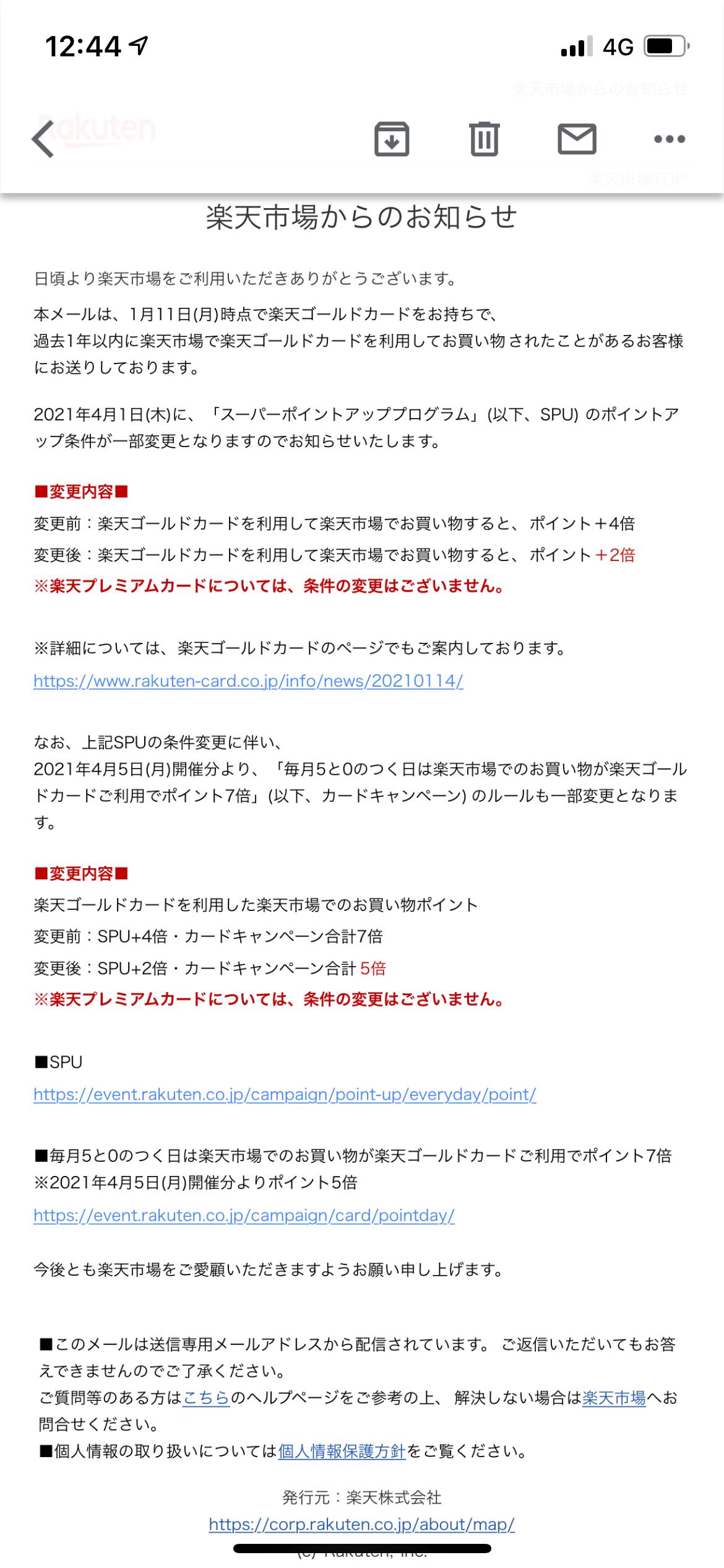 f:id:salarymanceo:20210116144747p:image