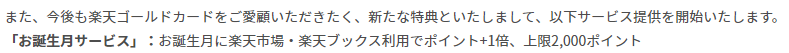 f:id:salarymanceo:20210120223037p:plain
