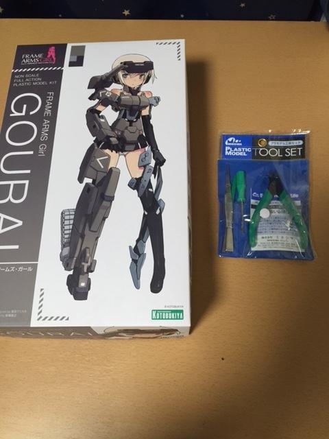f:id:salarymandream:20170424220615j:plain