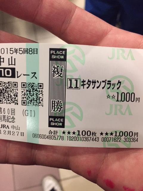 f:id:salarymandream:20170519140818j:plain