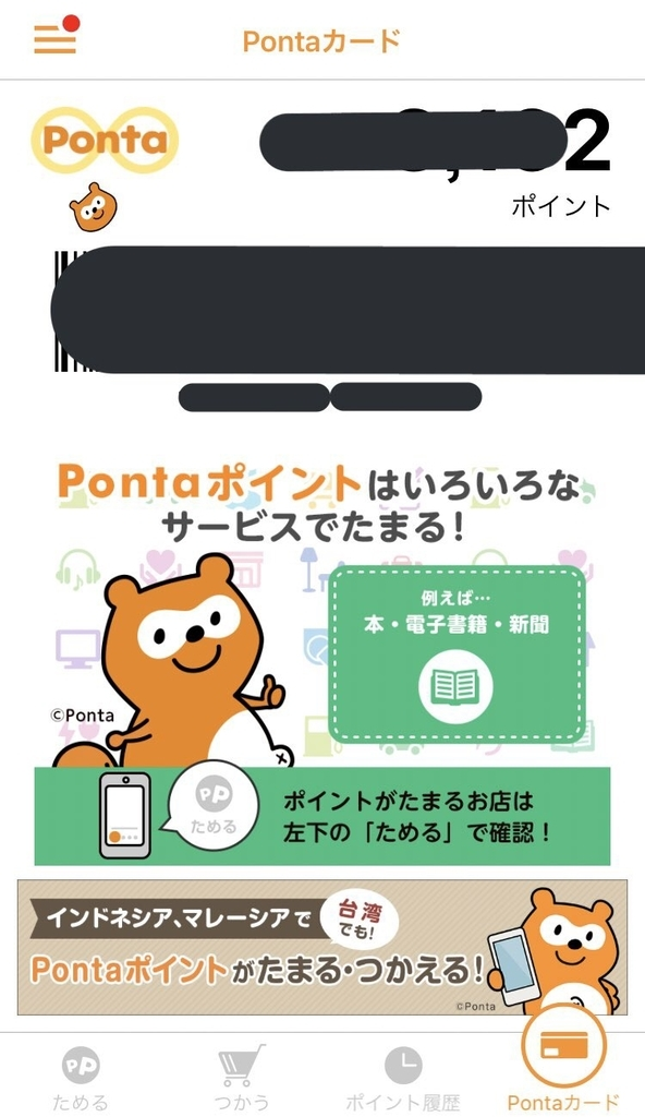 f:id:salarymanlabo:20180909202541j:plain