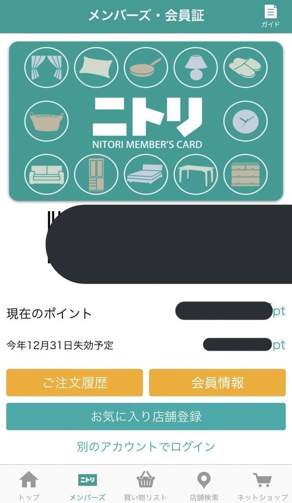 f:id:salarymanlabo:20180909203035j:plain
