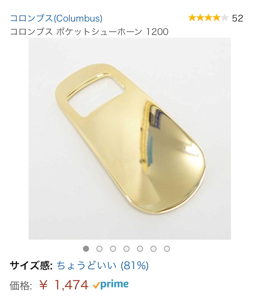 f:id:salarymanlabo:20181018192712j:image