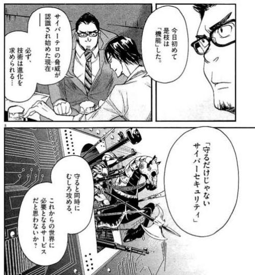 f:id:salarytan:20180212091806p:plain